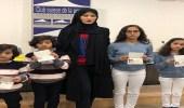 """زوجة حفيد مؤسس قطر تكشف فضائح """" الحمدين """" ضد زوجها وتستغيث لنجدته وانقاذ أطفالهما"""