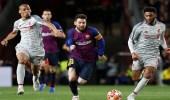 برشلونة يضع قدم في نهائي دوري الأبطال.. وليفربول يأمل في ريمونتادا