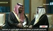 بالفيديو.. خادم الحرمين وولي العهد يستقبلا قادة الدول الخليجية في مقر قمم مكة
