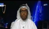 بالفيديو.. نايف الحربي: هل ستعود قطر لرشدها بعد حضور للقمة الخليجية العربية؟