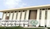 مواعيد عمل البنوك وشركات التأمين خلال شهر رمضان
