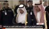 بالفيديو.. ارتباك ممثل قطر أثناء دخوله قصر الصفا ولقاءه خادم الحرمين