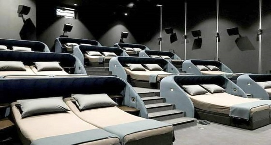 """لأول مرة.. افتتاح قاعة """" سينما السرير """" .. تعرف على سعر التذكرة"""