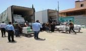 مركز الملك سلمان يوزع 48 طناً من السلال الرمضانية على اللاجئين السوريين في الأردن