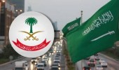 """"""" أمن الدولة """" يلقي القبض على 26 متهما في قضايا إرهاب خلال عشرة أيام"""