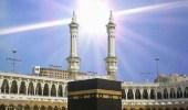 فلكية جدة: الشمس تتعامد على الكعبة المشرفة.. 23 رمضان