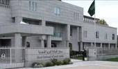 عقب زلزال تشيبا.. سفارة المملكة باليابان تعلن سلامة المواطنين