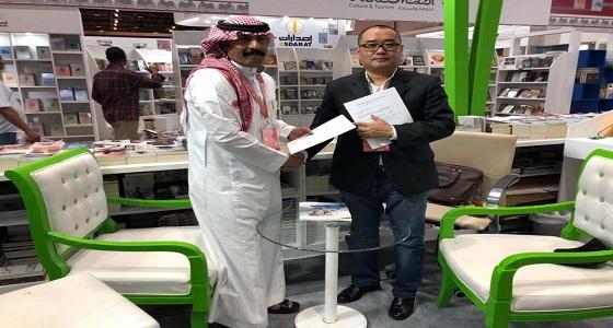 توقيع اتفاقية تعاون في معرض ابو ظبي الدولي للكتاب