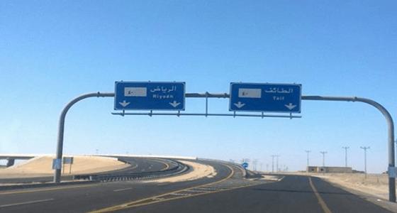"""حادث على طريق """" الرياض - الطائف """" يسفر عن عدة إصابات"""