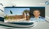 بالفيديو.. المالكي: الحرس الثوري خلف تهريب السلاح للحوثيين في استهداف مطار أبها