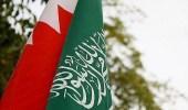المملكة تستنكر اقتحام سفارة البحرين في بغداد