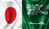 المملكة واليابان توقعان اتفاقية لتعزيز التعاون في مجال الاتصالات