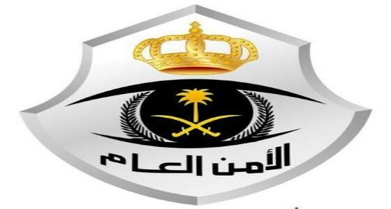 الأمن العام يعلن عن وظائف شاغرة بشرطة منطقة القصيم