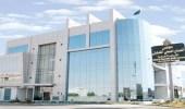 وظيفة شاغرة بمجلس الضمان الصحي في الرياض
