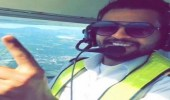 العثور على معلومات هامة تقود لفك لغز اختفاء الطيار السعودي في الفلبين