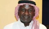 ماجد عبدالله مندهش من عدم دعوته للقاء خادم الحرمين مع الرياضيين