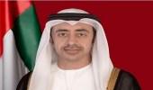 وزير الخارجية الإماراتي: يجب أن تكون دول المنطقة طرفا في الاتفاق مع إيران