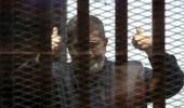 5 تهم يُحاكم بها محمد مرسي في جلسة وفاته.. وحديثه للقاضي استمر 25 دقيقة