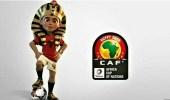 مباريات أمم أفريقيا تحظى بمتابعة سعودية