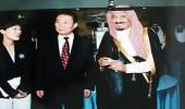 """"""" صور """" توثق زيارة خادم الحرمين لكوريا الجنوبية عام 1999م"""