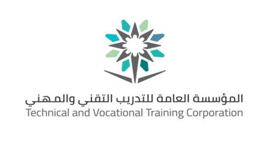 حقيقة قبول التدريب التقني لطلاب وطالبات غبر سعوديين