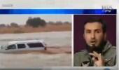 """بالفيديو.. """" غوث """" تكشف أسباب عدم ثبات السيارة في المياه"""