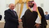 """على هامش قمة العشرين.. ولي العهد يجتمع بـ """" بوتين """""""