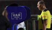 رفض استخدام الـVAR في مباريات دور الـ16 من دوري أبطال آسيا