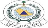 """"""" ريماس منصور """" تعتذر للدفاع المدني: أخطأت في تقدير الوقت بسبب الهلع والإرتباك"""