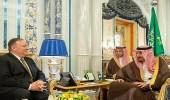 بالصور.. خادم الحرمين الشريفين يستقبل وزير خارجية أمريكا