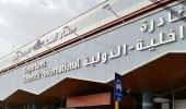 التحالف: إصابة 7 أشخاص في هجوم إرهابي حوثي استهدف مطار أبها