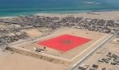 المملكة ترفض التعدي على سيادة المغرب ووحدته الترابية
