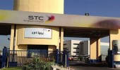 """وظائف إدارية شاغرة في """" STC """" بالرياض"""