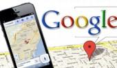 جديد خرائط جوجل.. تحذرك من أماكن الكوارث