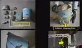 بالفيديو.. المالكي يعرض صورا للصواريخ الحوثية المستخدمة في استهداف مطار أبها