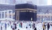 الأمطار تستقبل عيد الفطر 2019 في مكة المكرمة