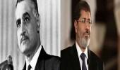 مابين البلاغة والإلحاد في وفاة جمال عبدالناصر ومحمد مرسي