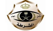ضبط 3 متهمين لاعتدائهم المتعمد على مركبة وتحطيم زجاجها ببريدة