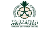 المملكة تدين وتستنكر الهجوم الإرهابي الذي استهدف فندقاً في الصومال
