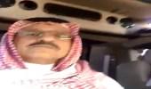 بالفيديو.. الأمير بندر بن عبد العزيز رحمه الله في رحلة لمزرعته بالقصيم قبل وفاته