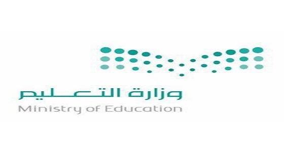 توفر 8 وظائف حارسات أمن لحملة الإبتدائية بتعليم شرورة