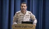 """"""" التحالف """" ينفي استهداف المليشيات الحوثية مواقع حساسة بقاعدة الملك خالد الجوية"""