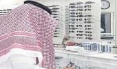 """"""" الصحة """" تحذر من نظارات الشمس المقلدة وتوضح طريقة كشفها عند الشراء"""