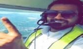 """أخر المستجدات بواقعة اختفاء الطيار """" عبدالله الشريف """" في الفلبين"""