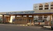 اعتماد حركة نقل وكلاء المدارس بالمدينة