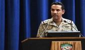"""التحالف يعترض ويسقط طائرة """" مسيّرة """" أطلقتها المليشيا الحوثية باتجاه الأعيان المدنية في أبها"""