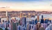 """رسالة تحذيرية للمواطنين المتواجدين في """" هونج كونج """""""