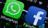 فضيحة جديدة تضرب فيسبوك لمراقبتها مستخدمي واتساب