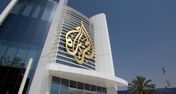 """قناة """" الجزيرة """" تقع في فضيحة كبرى بعد استشهادها بالضابط ياسر الجلاهمة"""