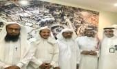 مركزان لإرشاد التائهين بالتوسعة الثالثة في المسجد الحرام